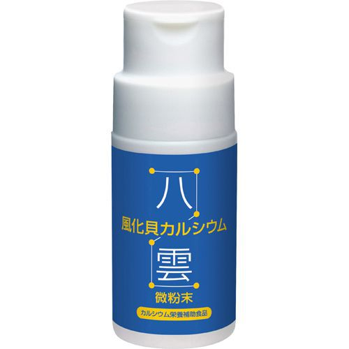 canxi-thien-nhien-phong-hoa-so-yakumo-bot-min-280dc412-ab1b-4856-94d5-ae9564125117