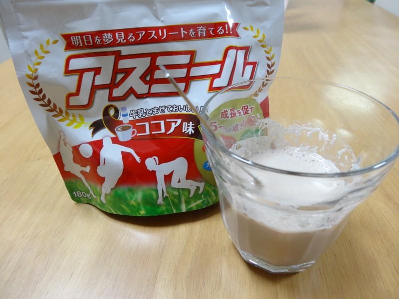 Asumiru - Sữa Nhật dành cho bé 7 tuổi